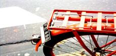 Burgos en bicicleta (24 horas)