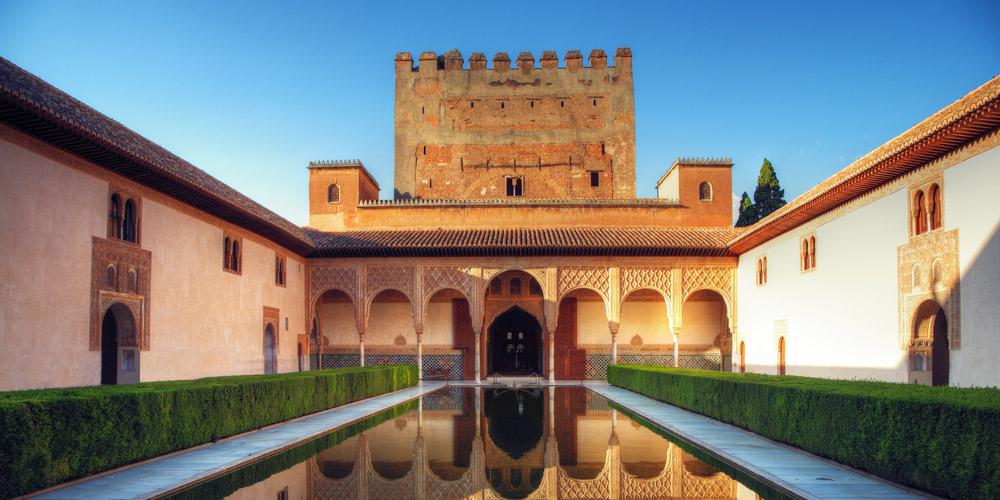 Pack Alhambra