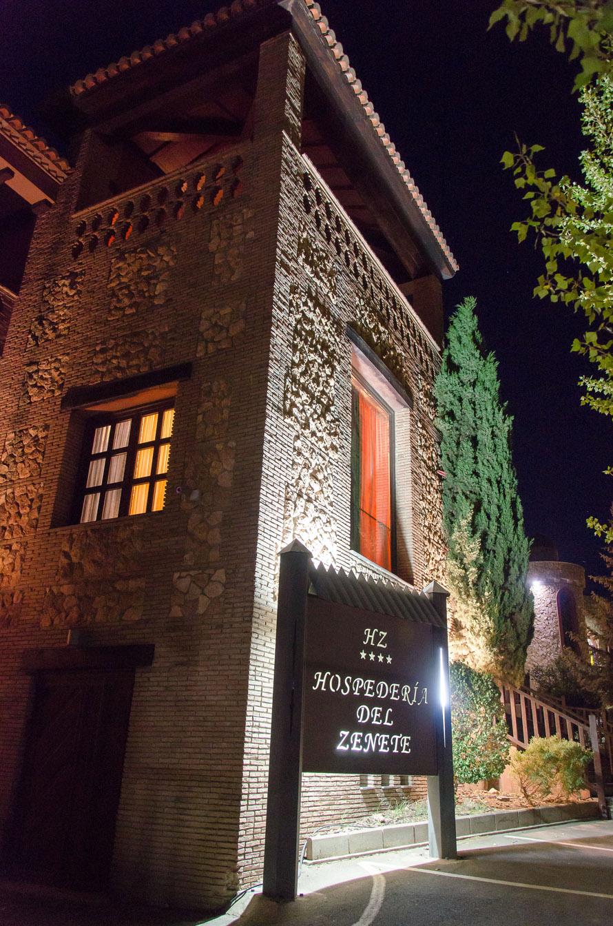 Hospedería del Zenete  galeria
